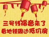 深圳房价十五来的心路历程
